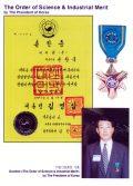 石塔産業勲章(1997)