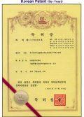 韓国発明特許1(1997)