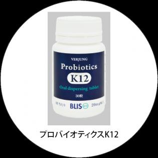 k12-1